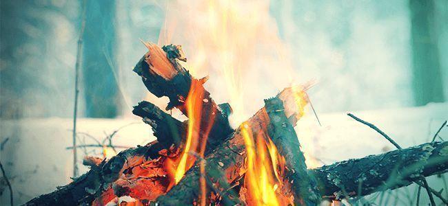 un buen fuego