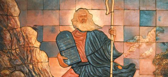 ¿ Estaba Moisés Bajo los Efectos de la DMT?